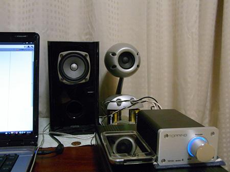 0208desktop_sp.jpg