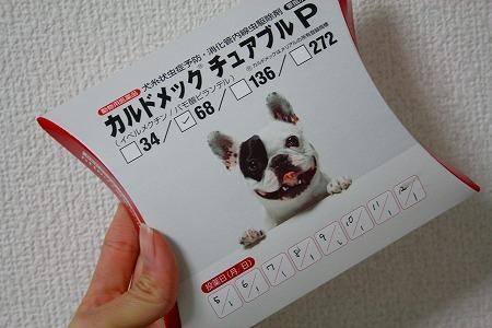 220502011.jpg