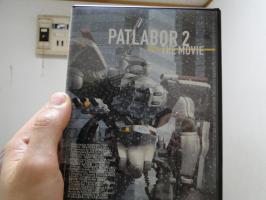 パトレイバー2the movie