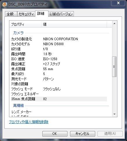 Qperコピー出力ファイル