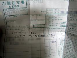 DSC05110.jpg