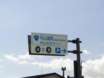 DSC06000.jpg