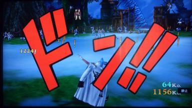 ワンピース海賊無双2 009 ゲーム内での芸の細かさは驚きを隠せない。特にバラバラカーの再現性の高さは必見。そこそこ戦えるしキャラ性能だし、面白いキャラである。