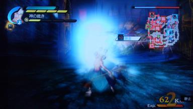 ワンピース海賊無双2 014 空島編の三つ巴の戦いにおいて、ゾロやサンジを圧倒するほど力を誇っていたが、ゴム人間のルフィには電気が受けずに驚愕した顔は有名。勿論、ゲーム内でもあります。