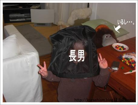 1003013i_20100313003258.jpg