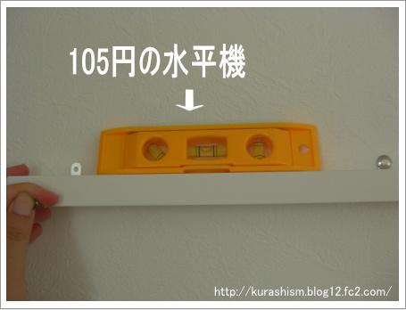 100825c.jpg