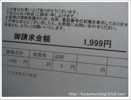 101126d.jpg