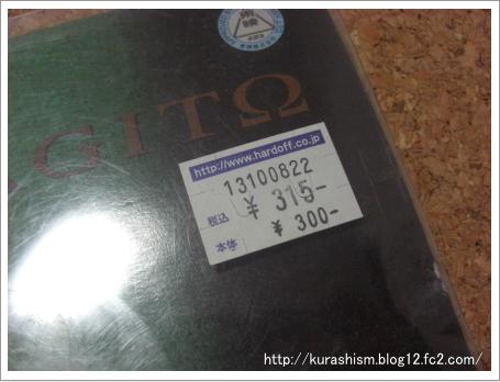 110113d.jpg