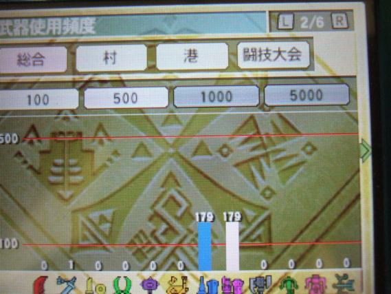 th_DSCF2912.jpg