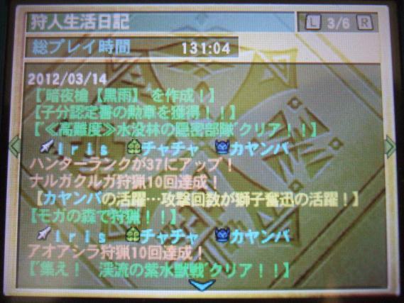 th_DSCF2913.jpg