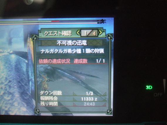 th_DSCF2924.jpg