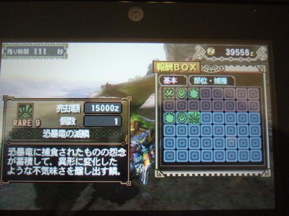 th_DSCF3003.jpg