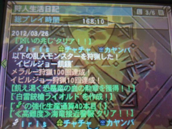 th_DSCF3005.jpg
