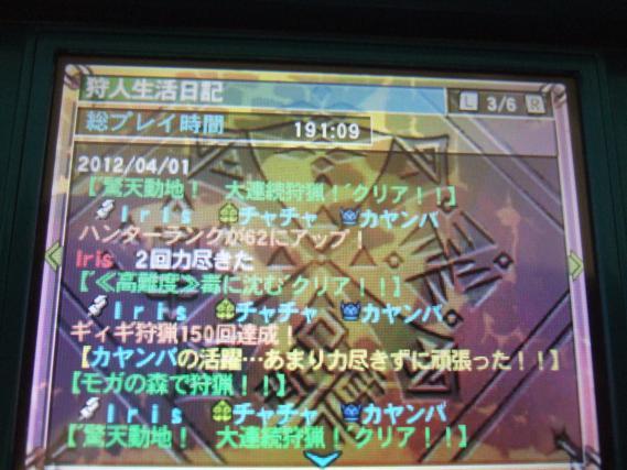 th_DSCF3031.jpg