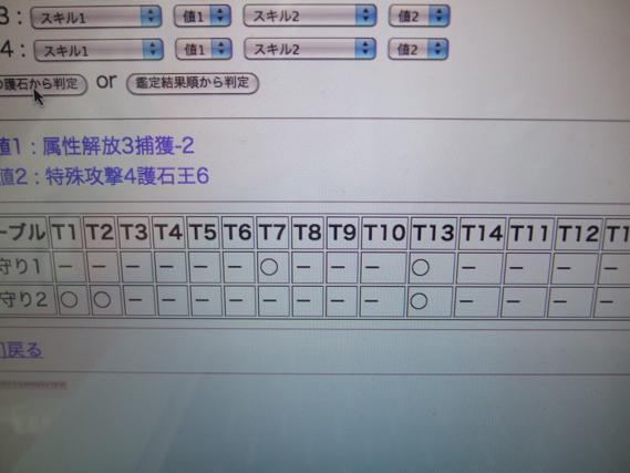 th_DSCF3051.jpg