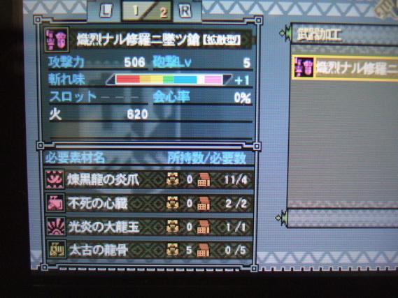 th_DSCF3068.jpg