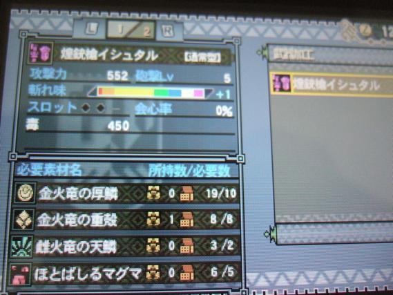 th_DSCF3071.jpg