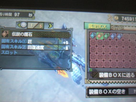 th_DSCF3084.jpg