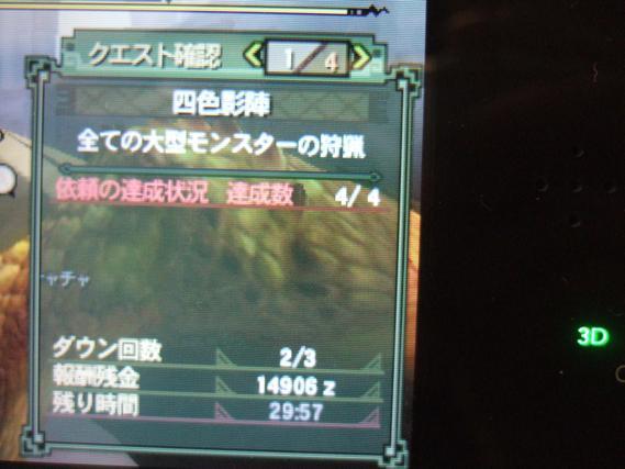 th_DSCF3087.jpg