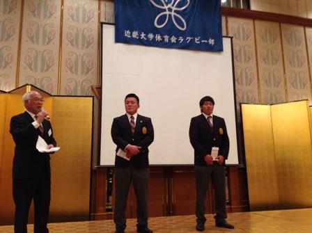 関西リーグベスト15