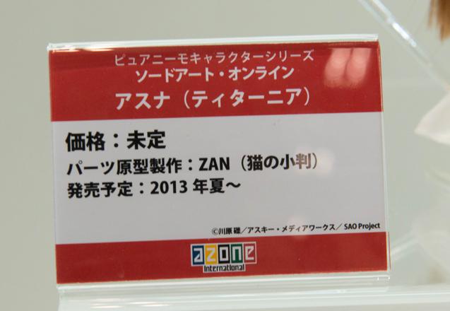 DSC_2317.jpg