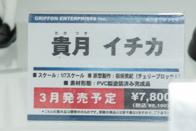 DSC_2420.jpg