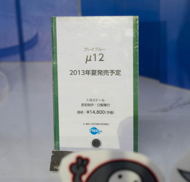 P1140941.jpg