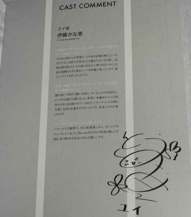 P1150273.jpg