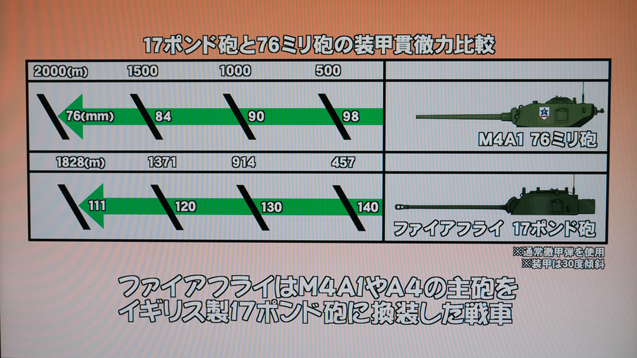 P1160188.jpg