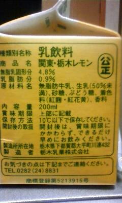 20100120043416.jpg