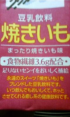 20100122053613.jpg