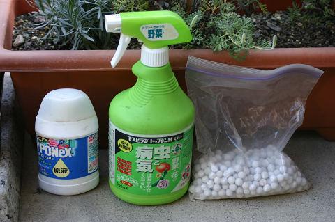 肥料と薬剤と