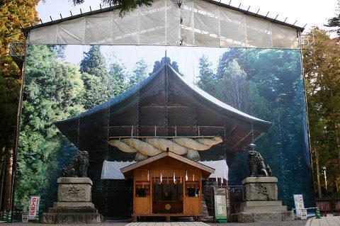 秋宮の神楽殿