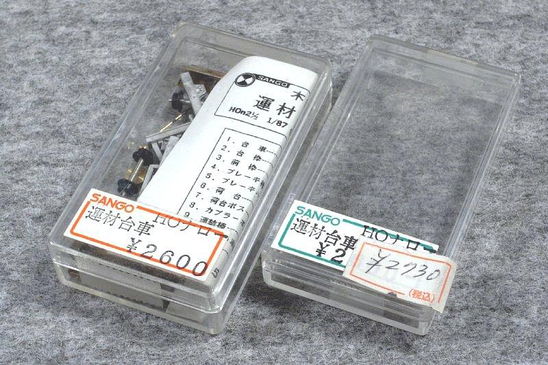 trimR0046099_unzai2_pkg-rg.jpg