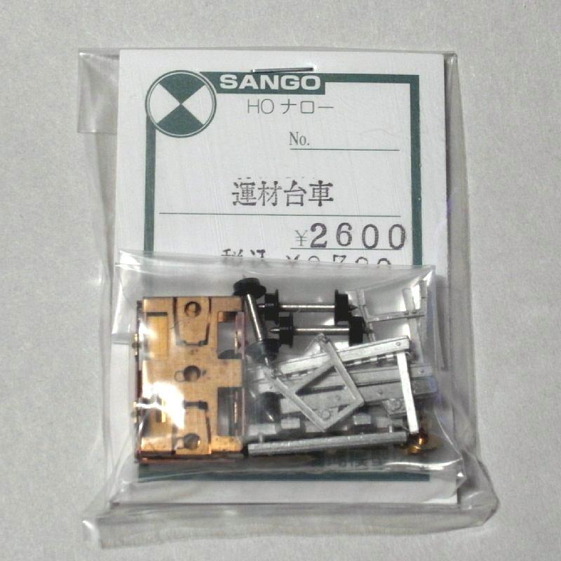 trimR0047461_unzai2_pkg.jpg