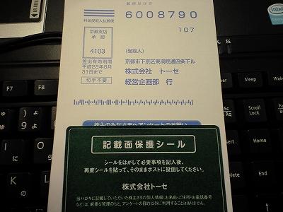 CA390273.jpg