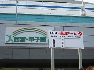 2011040201.jpg