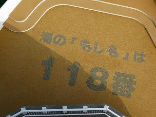 2011050205.jpg