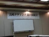 2011110807.jpg