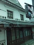 2011110903.jpg