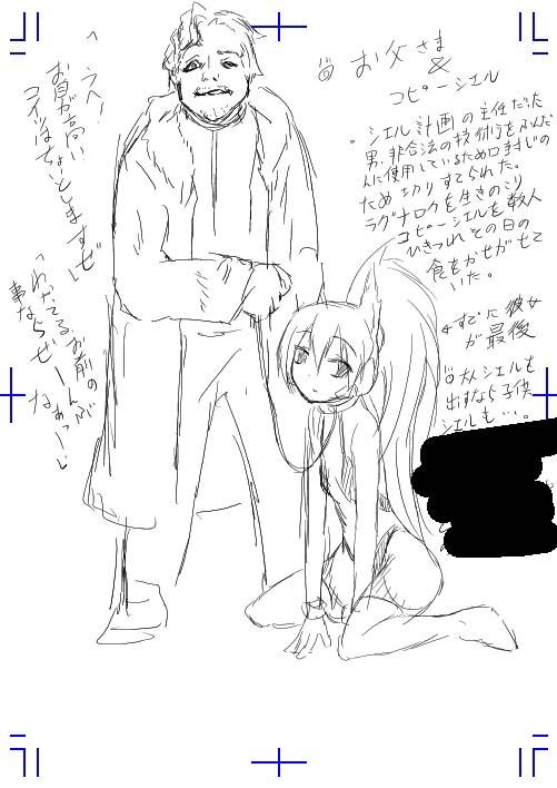 コピーシエル原稿2-06