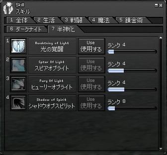 mabinogi_2010_03_02_001.jpg