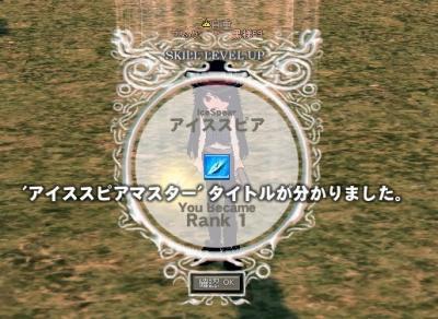 mabinogi_2010_03_27_004.jpg