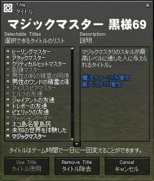 mabinogi_2010_07_11_005.jpg