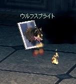 mabinogi_2010_07_23_005.jpg