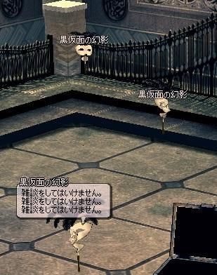 mabinogi_2010_07_23_008.jpg