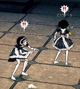 mabinogi_2010_07_23_011.jpg