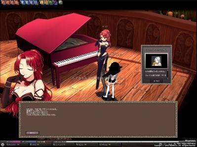 mabinogi_2010_07_26_001.jpg