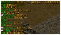 黒タイツ2