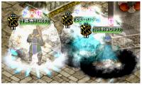 2010年3月13日攻城2